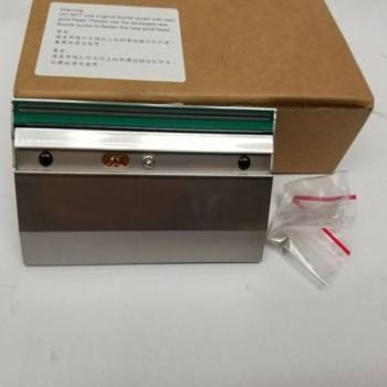 Sky Power Supply Printer...